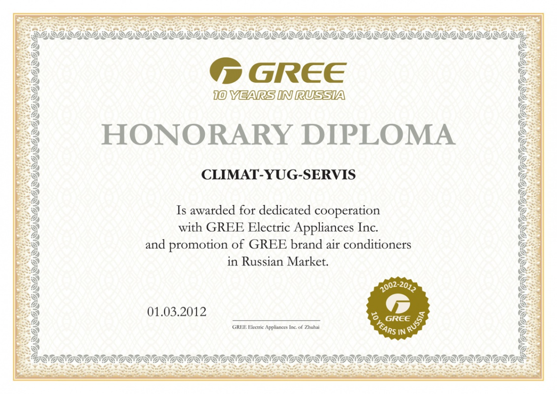 Honorary diploma for dedicated cooperation wiht GREE Electirc